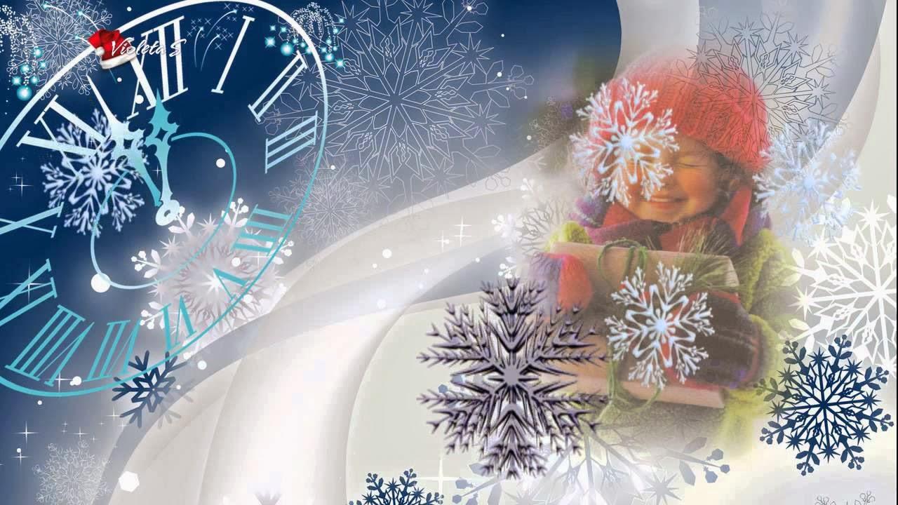 Надписью, открытки мечты на новый год